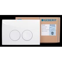 Complete set Geberit Inbouwtoilet
