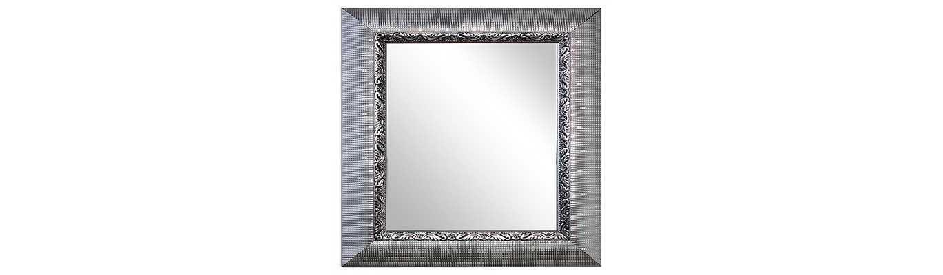 Voordelige Wandspiegels: Beste Outletprijs van NL. Woon- Slaap- Bad- Kamers | Bezoek ons in Bussum of Bestel Online! Betaalbaar
